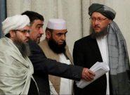 اهداف و ابزارهای طالبان در گفتگو با امریکا