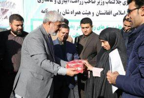 بستههای مختلف کمکی به ارزش ۱۵میلیون افغانی به دهاقین هرات توزیع شد
