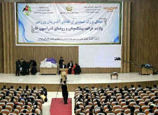 شهرداری هرات و تقدیر از ورزشکاران