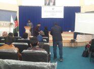 در اداره اطلاعات و فرهنگ هرات کمیته منع آزار و اذیت زنان و اطفال به کارش آغاز کرد
