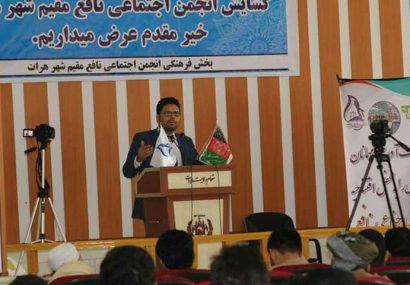 انجمن اجتماعی نافع در هرات گشایش یافت