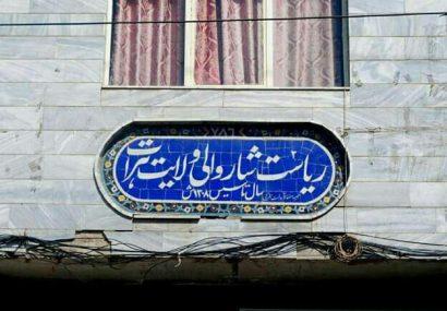 شهرداری هرات در سال مالی ۱۳۹۸، ۱۰۵ پروژه انکشافی روی دست دارد