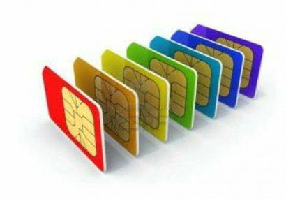 جمعآوری سیم کارتهای غیر راجستر شده در غور