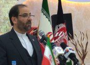ایران صلح و امنیت افغانستان را خواهان است/از نشست ایران با اعضای طالبان دولت افغانستان مطلع بود