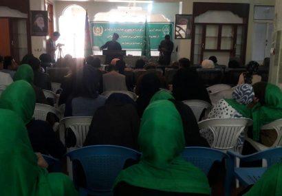 تجلیل از ۸ مارچ در هرات/زنان در ولسوالیها از حقوقشان خبر ندارند