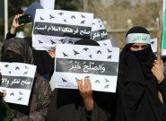 فریاد صلح خواهی زنان هرات نیز بلند شد