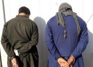 پولیس فراه دو سارق تحت تعقیب را دستگیر کرد