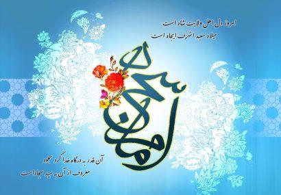 امام سجاد(ع) اعجوبه علمی جهان اسلام و الگوی بشریت است