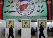 دیدگاه های متفاوت در هرات پیرامون لویه جرگه مشورتی صلح