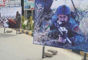 نمایشگاه عکسی به حمایت از نیروهای امنیتی در هرات گشایش یافت