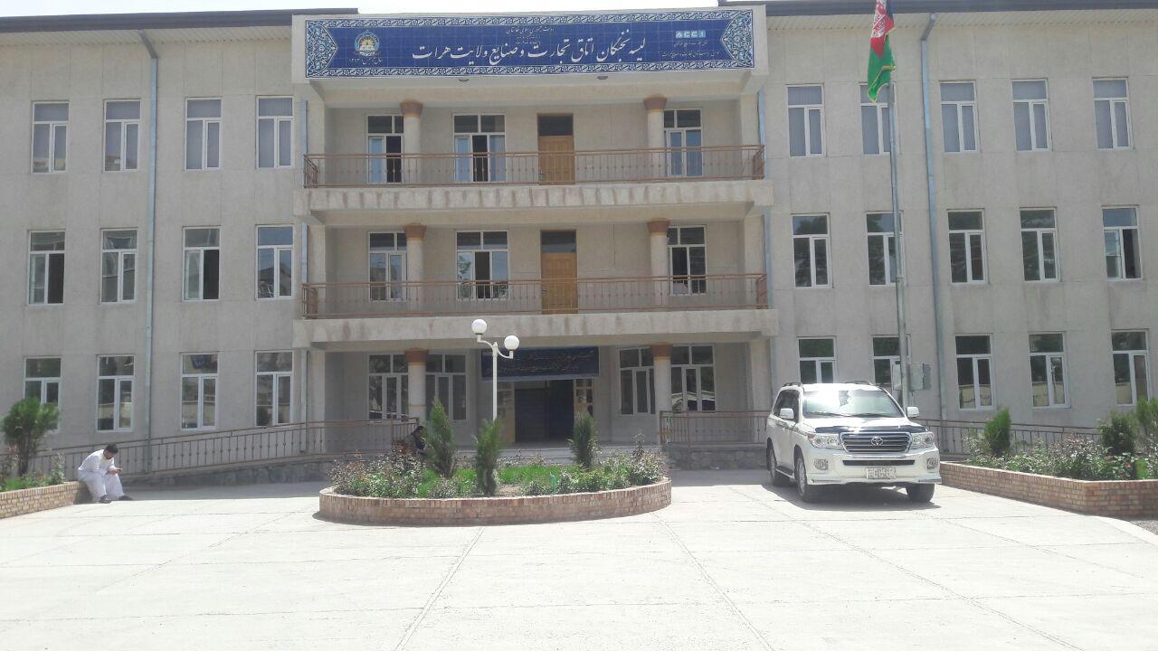 لیسه نخبگان اتاقهای تجارت و صنایع هرات افتتاح شد