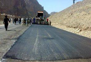 چهار کارمند راهسازی در هرات از گروگانگیری رها شدند
