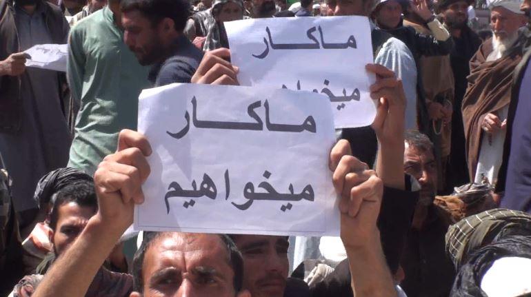 اعتراض دوم کارگران هرات بر علیه تصمیم دولت/گمرک باید سرجایش باقی بماند