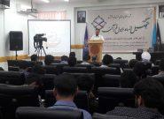 دانشجویان هرات برای برقراری صلح دست به دامن قرآن شدند