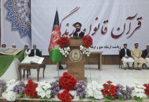اداره حج و اوقاف هرات از ۲۹ تن از حافظان قرآن کریم تقدیر کرد
