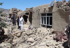 انفجاری در هرات جان سه نوجوان را گرفت و دو تن را زخمی کرد