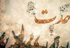 حضرت علی(ع) برای حفظ وحدت اسلامی سنگ تمام گذاشت