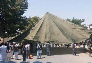 باشندگان معترض غور مقابل دفتر والی خیمه تحصن برپا کردند