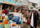 مرکز هرات از مواد غذایی تاریخ مصرف گذشته و فاسد پاکسازی میشود
