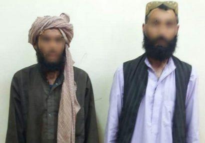 دو تن از افراد صفیالله چپات، فرمانده طالبان در هرات دستگیر شدند