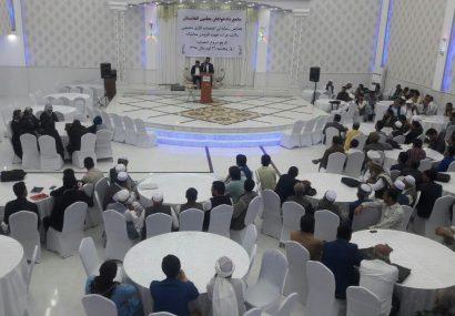 اعتراض آموزگاران هرات به کمبود معاش/ دامنه اعتصابها را به دیگر ولایتها میکشانیم