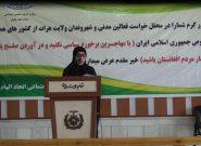 مردم هرات از دولت ایران خواستند مهاجران افغان را اخراج نکند