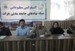 فعالان مدنی هرات از اعتصاب کاری آموزگاران حمایت کردند