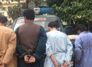 چهار سارق مسلح در هرات، گیر پولیس افتادند
