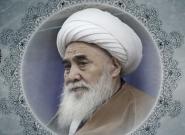 رحلت آیت الله العظمی محقق کابلی (مدظله العالی) ضایعه بزرگ برای جهان اسلام است
