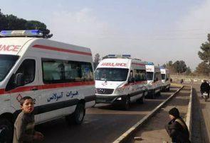 مانور تیم رسیدگی به حالات اضطرار اداره صحت عامه هرات آغاز شد