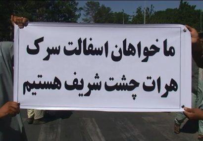 شمارش معکوس اجرای یک قطع نامه جنجالی بر علیه دولت در هرات