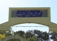 والی هرات به قائله تیراندازی در شورای ولایتی پایان داد