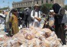 فروش نان کهنه با نصف قیمت در بازار هرات