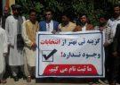فعالان مدنی هرات مردم را به ثبت نام تقویتی انتخابات دعوت کردند