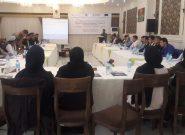 سمینار معرفی گواهینامه جی آی و حمایت از تولیدات هرات برگزار شد