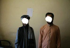 دو عضو برجسته طالبان در مرکز غور دستگیر شدند