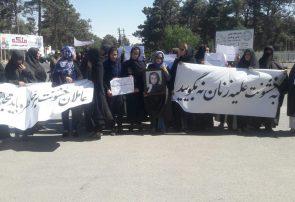 فعالان حقوق زن و خانواده خاطره سمیا خواهان محاکمه خانواده شوهر وی شدند