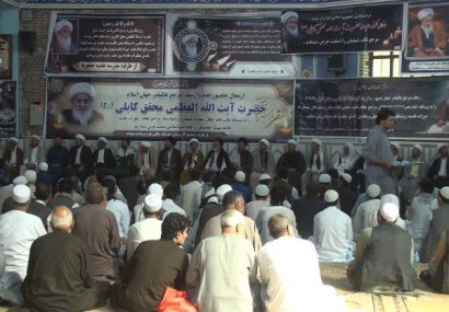 گرامی داشت از رحلت جانسوز آیت الله عظمی محقق کابلی در صادقیه هرات