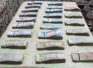 پولیس هرات پول قاچاقچیان مواد مخدر را ضبط کرد