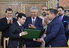 سه تفاهمنامه مهم اقتصادی بین ترکمنستان و افغانستان امضا میشود