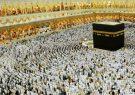 لباس سفید احرام نشانگر برابری مسلمانان از هر رنگ و نژاد نزد معبود است