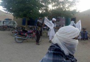 حمله طالبان سربازان پولیس را در مرکز فراه مجبور به عقبنشینی کرد