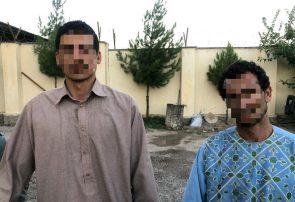 پولیس هرات دو قاتل تحت تعقیب را به دام انداخت