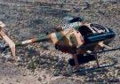 ۳۰ تروریست طالبان در حملات هوایی بادغیس کشته شدند