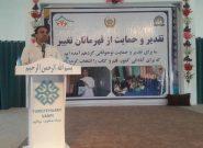 نهاد خیریهای در هرات ۳۰ کودک کارگر و خیابانی را به مکتب فرستاد