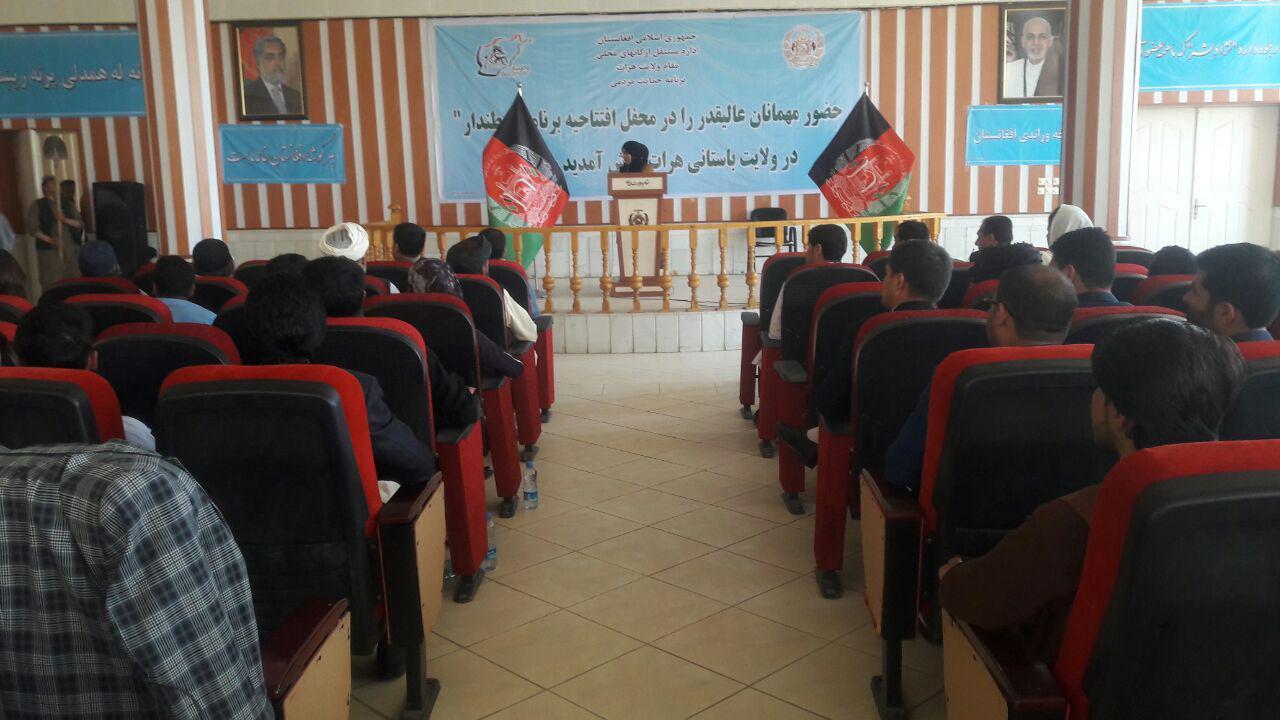 همایش نزدیکی اقوام کشور تحت نام وطندار در هرات برپا شد