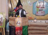 همایش باشکوه نخستین یادواره شهدای روحانیت در هرات برگزار شد