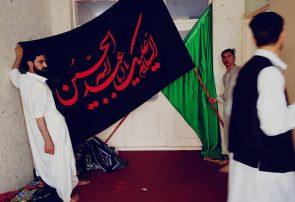 علم عزای حسین ابن علی(ع) در هرات به پا میشود