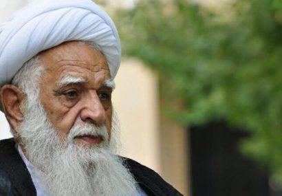 پیام تسلیت کنسولگری ایران در هرات به مناسبت درگذشت حضرت آیت الله العظمی محسنی(ره)