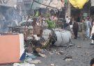 پولیس انفجار محله حاج عباس هرات را تروریستی خواند